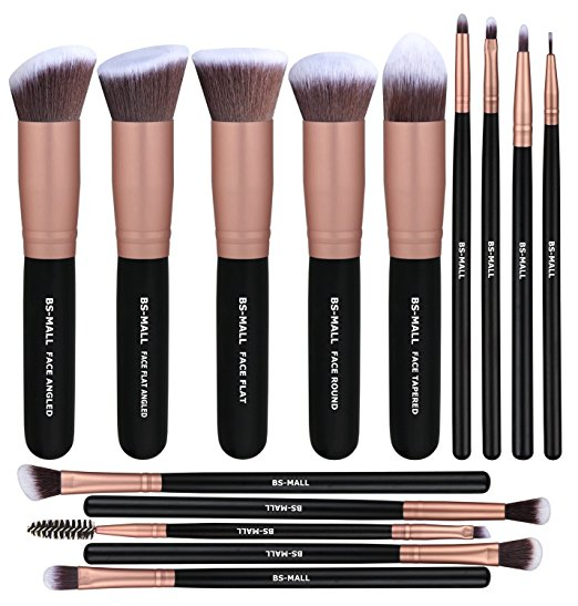 BS-MALL(TM) Premium 14 Pcs Synthetic Foundation Powder Concealers Eye Shadows Silver Black Makeup Brush Sets